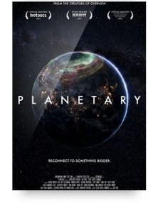 planetary_documentary_mindblowing
